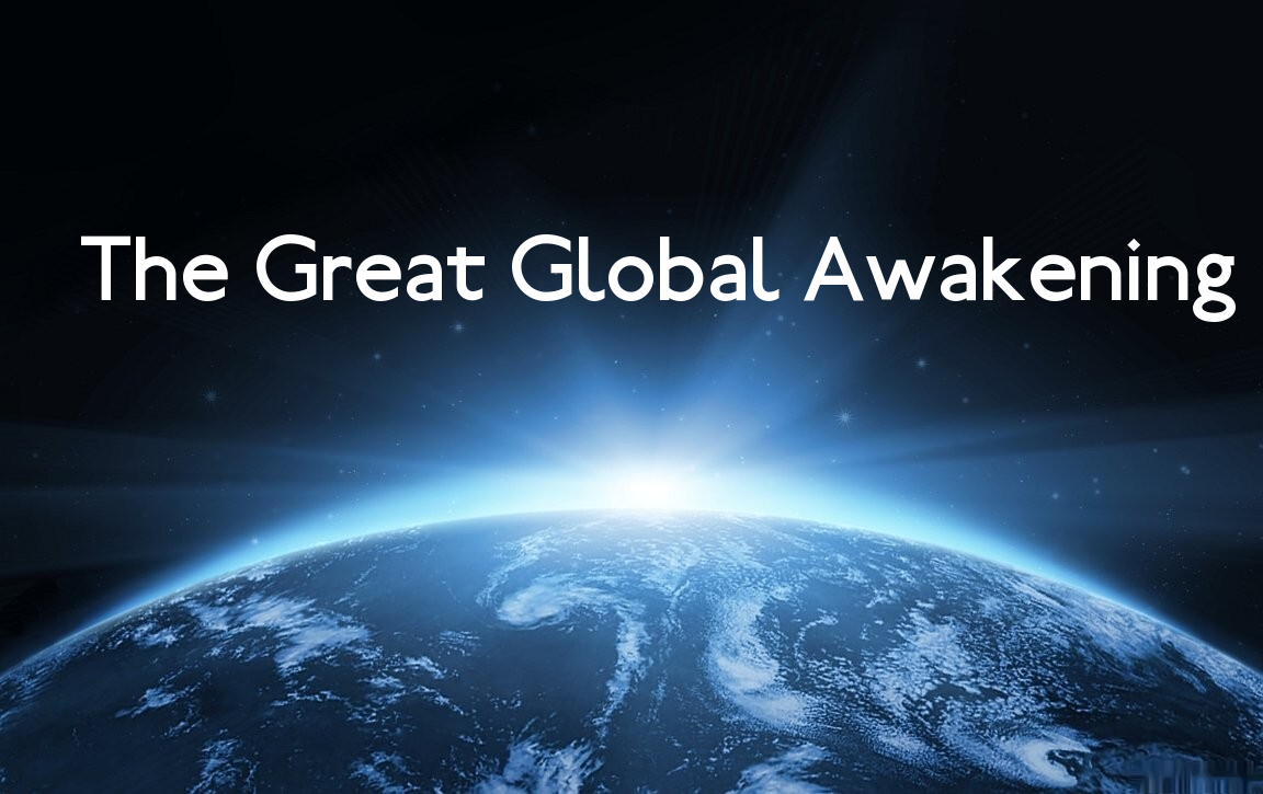 The Great Reset versus The Great Global Awakening